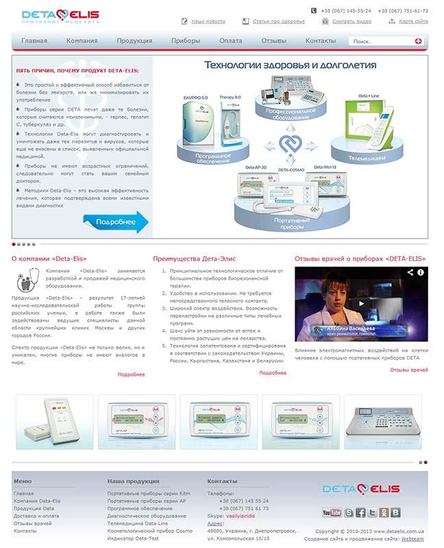 Создание сайтов разработка стильных сайтов внимательное отношение гуп водоканал севастополь сайт
